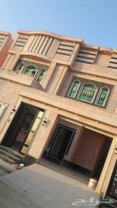 درج صالة للايجار الغروب الرياض