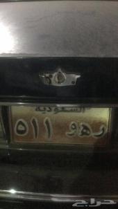 لوحه سيارة كابرس 90