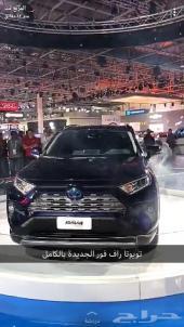 راف فور 2019 في معرض السيارت الدولي بجده