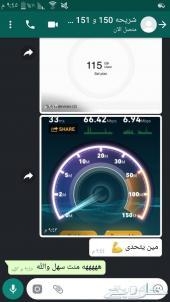 بلاحدود انترنت مفتوح بالكامل mobily Internt
