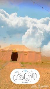 مخيم للبيع . او للايجار