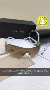 نظارات شوبارد هاي كوالتي