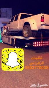 رقم سطحه 0503770038 شاب سعودي