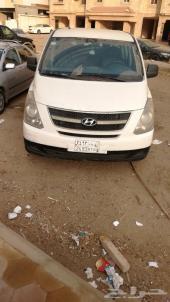 للبيع هونداي H1 2012