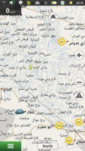 تركيب نافيتيل خرائط الصحراء للممكله