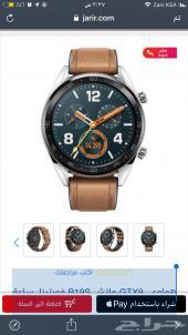 ساعة هواوي الجديدة GT للبيع