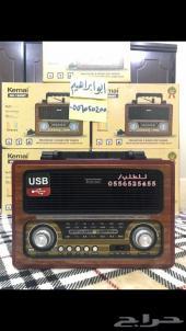 راديو الطيبين (افضل هديه للوالدين