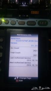 Fujikura 70S Splicing machine for sale