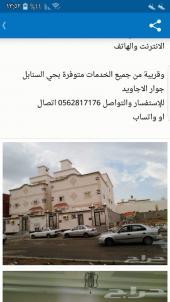 فيلل مميزة بحي السنابل دورين وملحق ودورين
