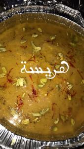 عرض قوي ع وجبة الفطور بكره شي فاخرمن الاخر