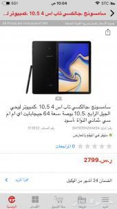 جالكسي تاب اس 4 اسود Samsung tab s4