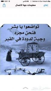 شقه عوائل الدار البيضاء