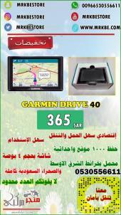 جهاز جارمن درايف 40