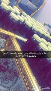 عسل عسل عسل عسل الاصلي وعالشرط جمله ومفرد