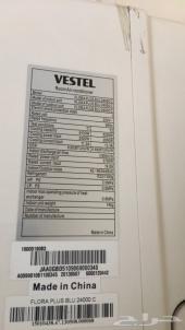 عدد 2 مكيف سبلت (سبليت-اسبليت) للبيع Vestel