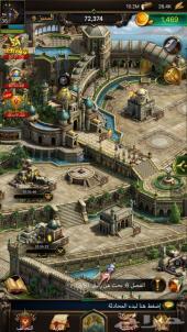 انتقام السلاطين ( رحاله ) قلعه لفل 5