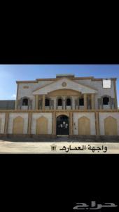 عماره 5 شقق للبيع في الطائف حي السنابل