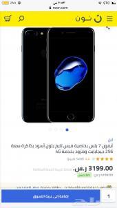 ايفون 7 بلس 256 استخدام اقل من شهر