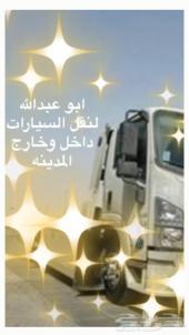 سطحه ابو عبدالله