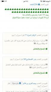 ad15d7648280c عمل للوجه الله السيارات المسروقة والاشخاص