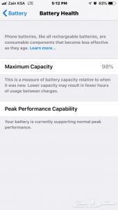 ايفون 6اس 32جيجا iPhone 6s 32gb