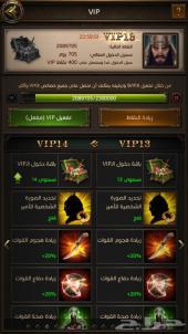 انتقام السلاطين قلعة هيبة 5