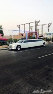 ليموزينات افراح حفلات تخرج استقبال مطار عيد