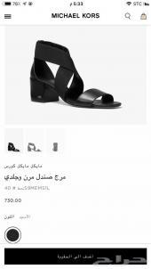 حذاء مايكل كورس
