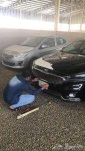 جنوط كادينزا 2019 مقاس17 امس طلعت السيارة