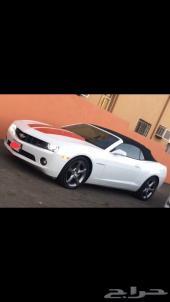 كومارو 2013 كشف RS