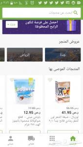 رصيد ف تطبيق الدانوب مجاني 35ريال