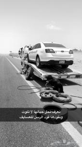 مشوار سطحه من جده الى الرياض