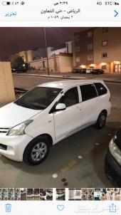 سيارة افانزاموديل 2015