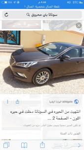 سوناتا بني محروق استاندر