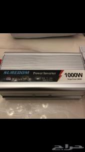 محولات كهرباء 1000 واط و 1500