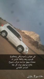 GXR سعودي