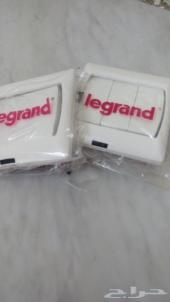 مفاتيح للعماير الجديدة ماركة Legrand