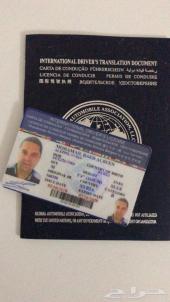 استخراج رخصة القيادة الدولية من أمريكا
