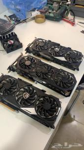 للبيع 3 كروت GIGABYTE GTX 970 xterm
