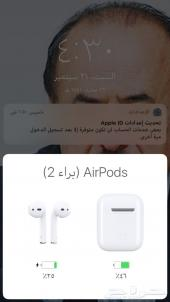 Airpods 2 without wireless