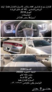 تشارجر 2018 للتنازل بنك الرياض