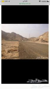 اراضي للبيع في مكة ملكان