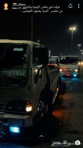 نقليات جمرة عرب