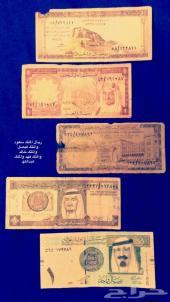 عملة سعودية