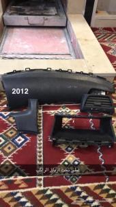 قطع طبلون اكورد 2012و2012