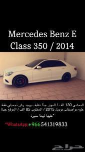 Mercedes Benz E Class 350