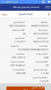 هايلكس 2017 للبيع او التنازل