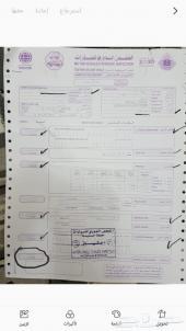 للبيع حمس سيرا 2006 سعودي 2500 HD