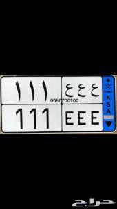 ع ع ع 111