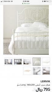 سرير ايكيا نفرين